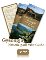 Gyeongju nationalpark visit guide